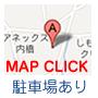 美ら海整骨院MAP